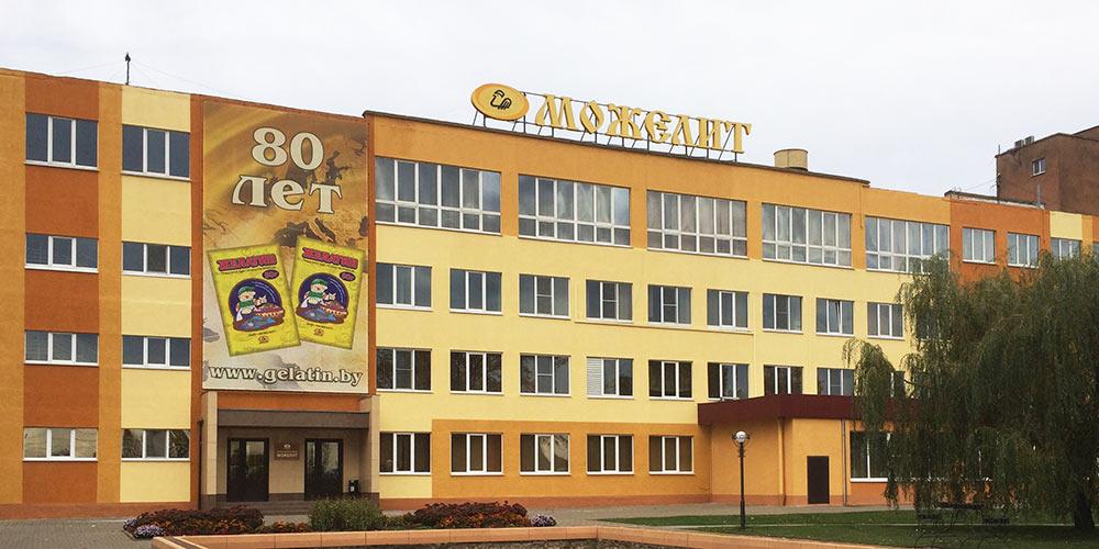Заводоуправление-80-лет